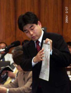 岸和田虐待事件の再発防止