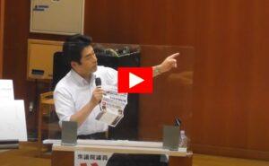 [LIVE] 木津川市 中央交流会館   「やまのい和則と語る会」  (2021/8/7)